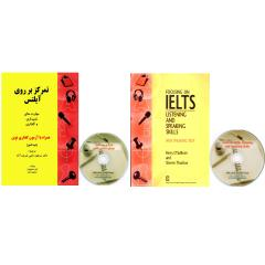 IELTS Selfstudy Package for Listening