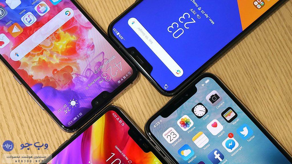 راهنمای خرید موبایل
